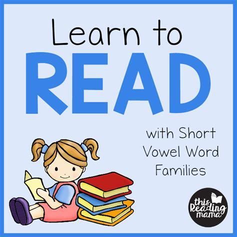 where to read learn to read word family reading curriculum this