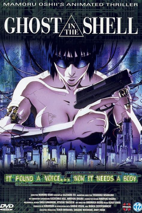 film ghost shell ghost in the shell locandina e poster