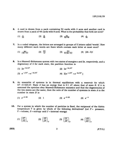 army exam pattern army cadet college question paper download binkw32 dll