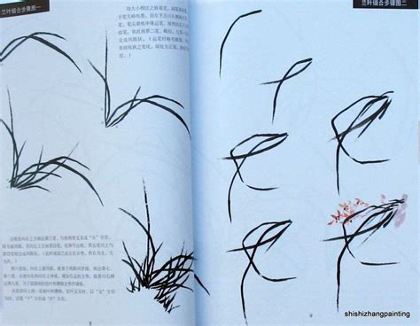 ci bamboo tutorial 17 best images about chinese brush painting on pinterest