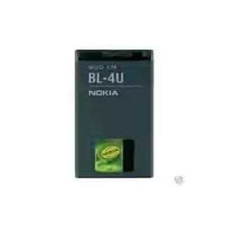 Bateraibaterebaterei Wellcomm Nokia Bl 4u nokia bl4u bl 4u bl4u battery available at shopclues for rs 159