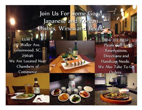 Japanese Kitchen Greenwood Uchie Japanese And Korean Kitchen Japanese Restaurant