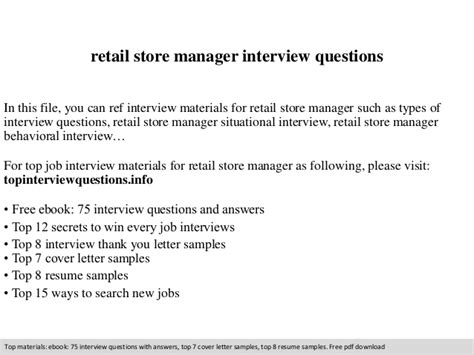 retail store manager questions
