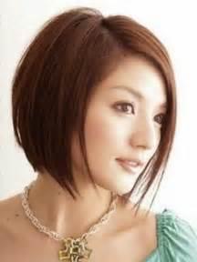coupe de cheveux mi courte femme