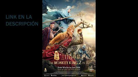 la leyenda del rey 8434888181 descarga la leyenda del rey mono 2 viaje al oeste 2016 youtube
