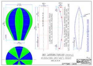 How To Make A Paper Air - sky lantern fanush ফ ন শ