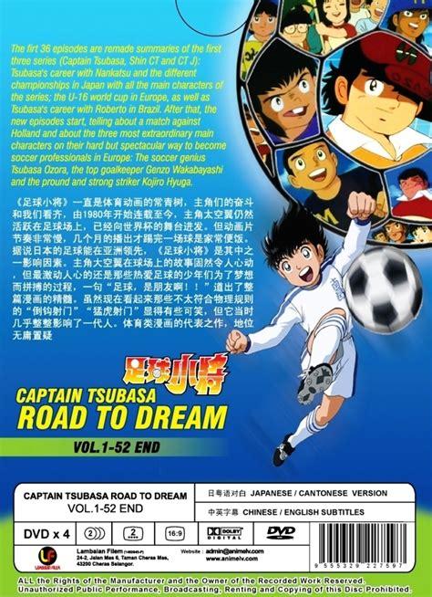 Dvd Anime Captain Tsubasa Road To 2002 Sub Indo Eps 1 End Dvd Anime Captain Tsubasa Road To 2002 Vol 1 52end Road To