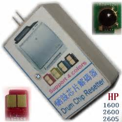 chip resetter hp 350 xl hp2600 toner chip resetter hp 2600 blueera china