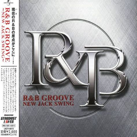 new jack swing r b groove new jack swing various artists user