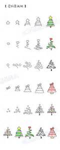 weihnachtsbaum zeichnung best 25 tree drawings ideas on trees drawing