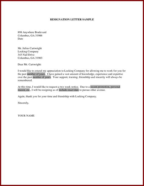 Resignation Letter Exles Personal Reasons How To Write A Resignation Letter Due Personal Reasons