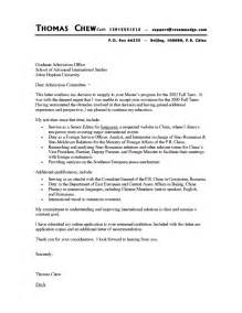 Cover Letter For A Resume Resume Cover Letter Free Cover Letter Example