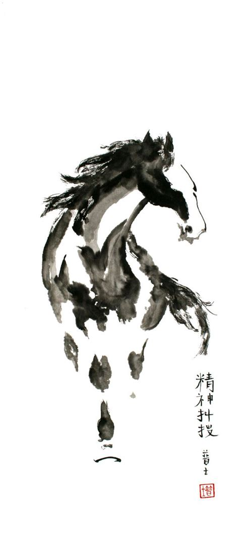 oriental horse tattoo 66 best images about chinese ink horse paintings on