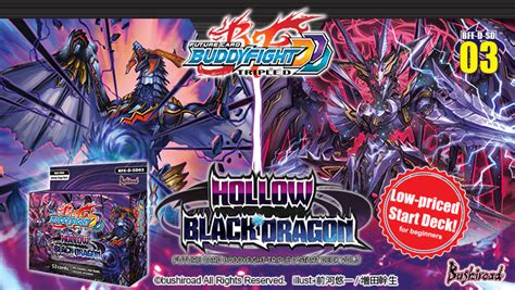 yugioh deck release dates budgetfight vanguard budget analysis tips what makes a