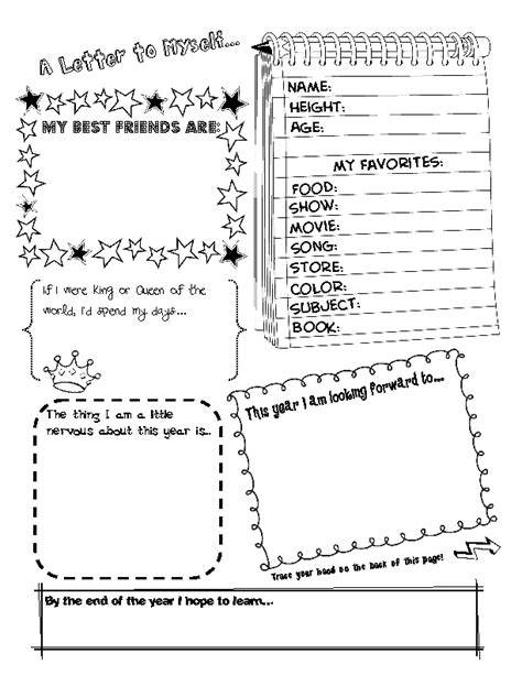 All About Me Middle School Worksheet by Middle School Math Madness Day Activities
