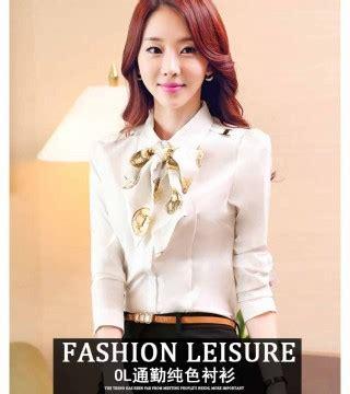 Ayala Top Kemeja Blouse Pita Atasan Wanita kemeja putih lengan panjang pita model terbaru jual murah import kerja