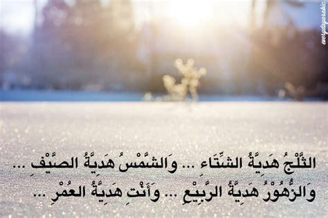 kaligrafi kata kata cinta gambar islami