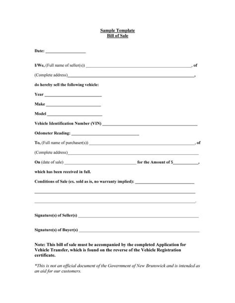 template of vehicle bill of sale car bill of sale template mickeles spreadsheet