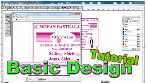 layout buku dengan adobe pagemaker adobe pagemaker basic design tutorial youtube