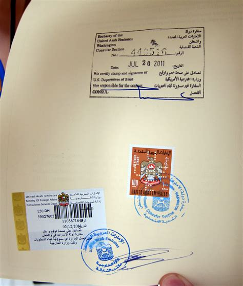 Mofa Qatar Visa Status by To Get Baby Or Child Visa Birth Certificate Attested