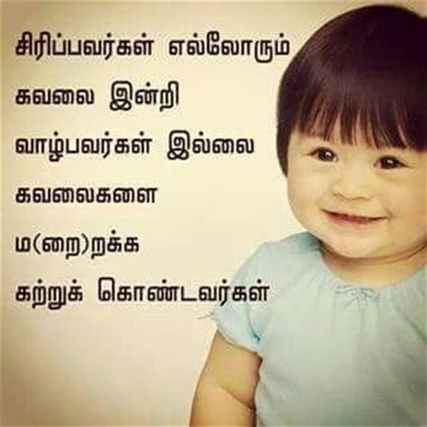 tamil quotes about self realization with sad tamil 17 best images about padithathil pidithathu tamil kavithai