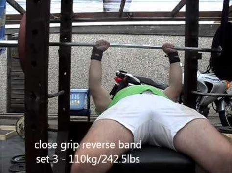 dynamic effort bench powerlifting training log 11 july 2013 westside method