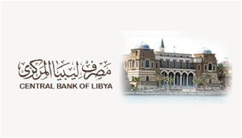 Central Bank Of Libya Letter Of Credit cbl governor meets chairman of arab monetary fund in morocco the libya observer
