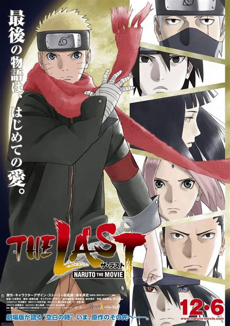 film naruto global karakter baru dan sinopsis dari naruto movie quot the last