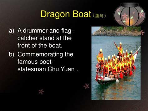 dragon boat festival ppt ppt dragon boat festival powerpoint presentation id