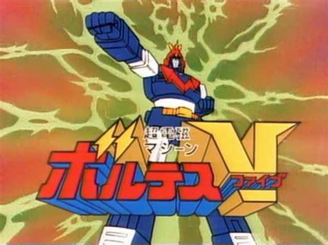 film robot voltus revenge of the voltes v generation the martial law