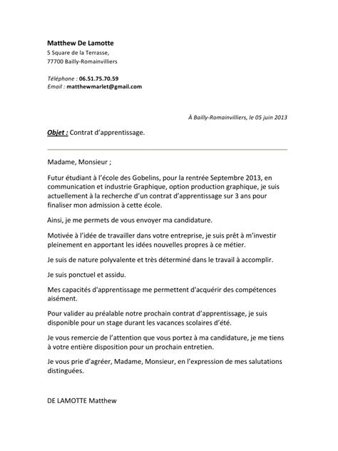 Lettre De Motivation De Brancardier Matthew De Lamotte Lettre De Motivation 1 Pdf Par Matthew Fichier Pdf