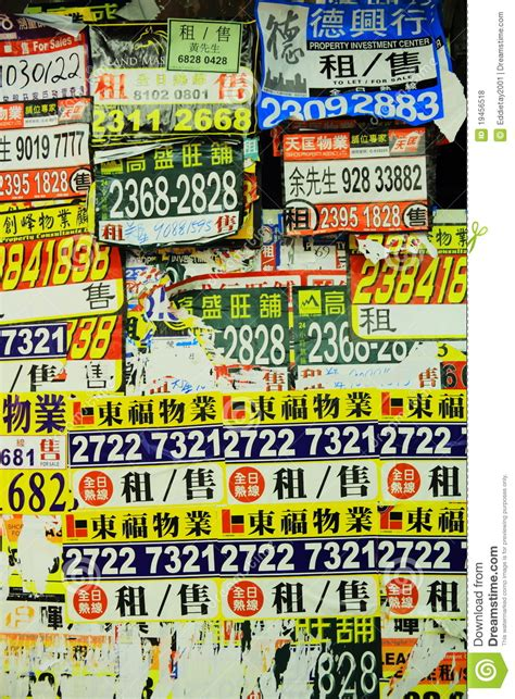 Rental House Plans real estate advertising posters in hong kong editorial