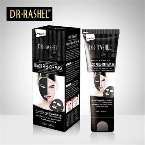 Collagen Nose Mask dr rashel suction black mask nose blackhead remover peel mask acne treatment collagen
