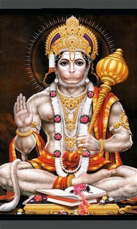 hanuman god themes mobile9 download hanuman god hindu live wall for android appszoom