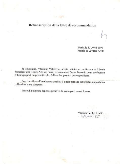 Exemple De Lettre De Recommandation D Un Ami Modele Lettre De Recommandation D Un Ami