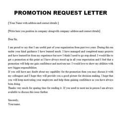 Request Letter Writing Promotion Request Letter Free Sle Letters