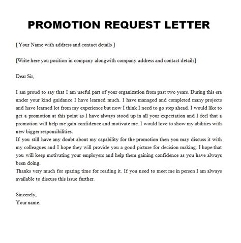 Promotion Request Letter Exles Promotion Request Letter Free Sle Letters
