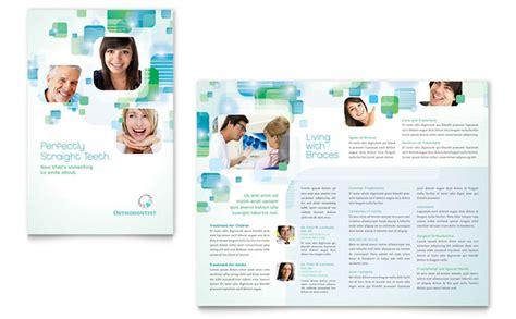 Orthodontist Brochure Template Design Dental Brochure Template