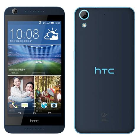 mobile of htc htc mobile phone price in bangladesh htc mobile phones