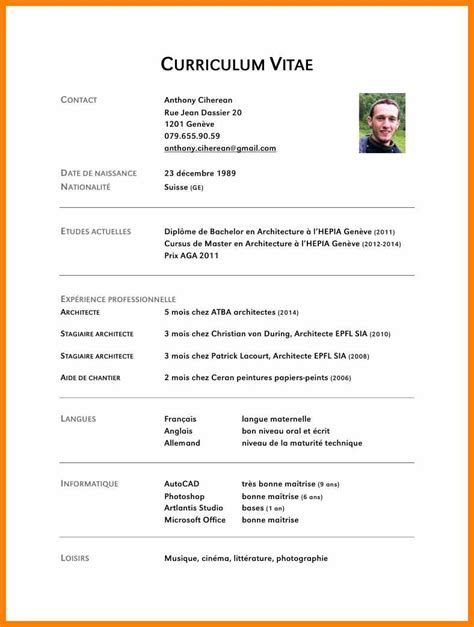 Exemple Cv Suisse by Exemple Cv Suisse Frontalier