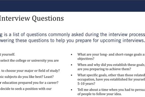 javascript tutorial interview questions sle interview questions kelleyconnect kelley school