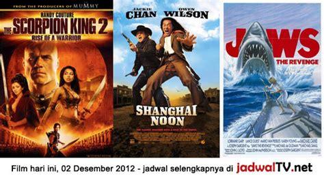 film kartun ulat di rcti jadwal film dan sepakbola 2 desember 2012 jadwal tv