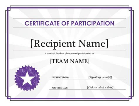 printable certificate of participation award certificates