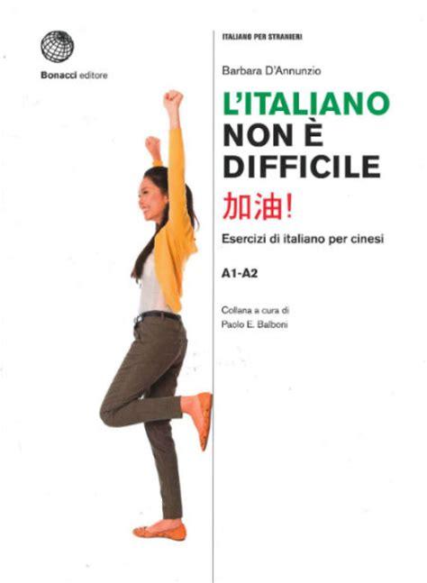 casa editrice loescher quot l italiano non 232 difficile esercizi di italiano per