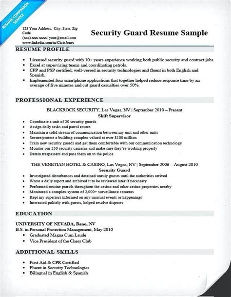 security guard resume exle resume cover letter