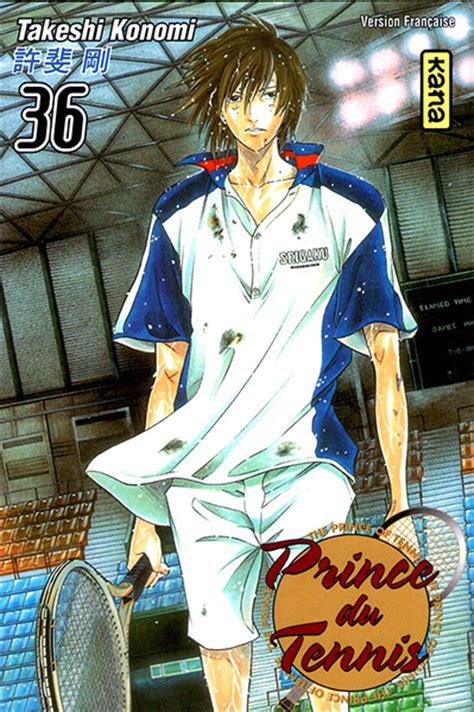 The Prince Of Tennis Vol 36 vol 36 prince du tennis news