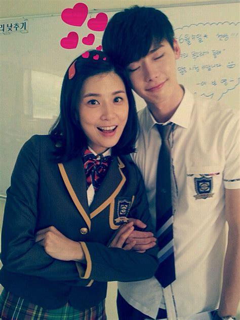 film lee jong suk dan park bo young lee bo young and lee jong suk in school uniforms for quot i
