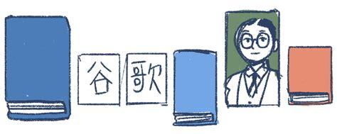zhou youguang zhou youguang pinyin news