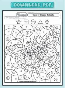 math coloring worksheets free coloring pages of car math worksheet