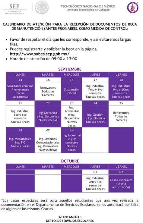 Calendario Escolar Uabc 2016 Calendario 2016 Uabc Calendar Template 2016